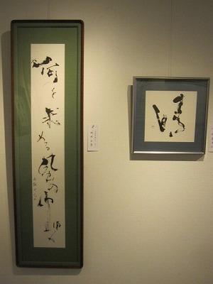 H25圓珠会展 006