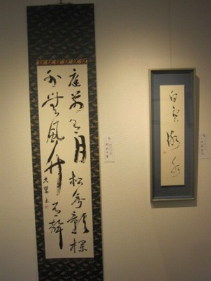 H25圓珠会展 007