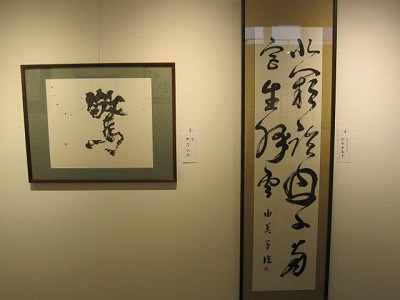 H25圓珠会展 015