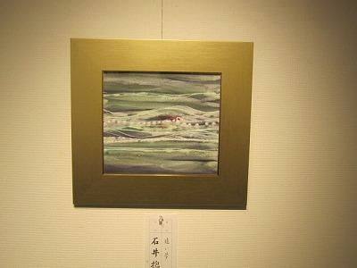 H25圓珠会展 024