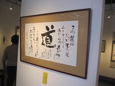 H25脩朴会展 002