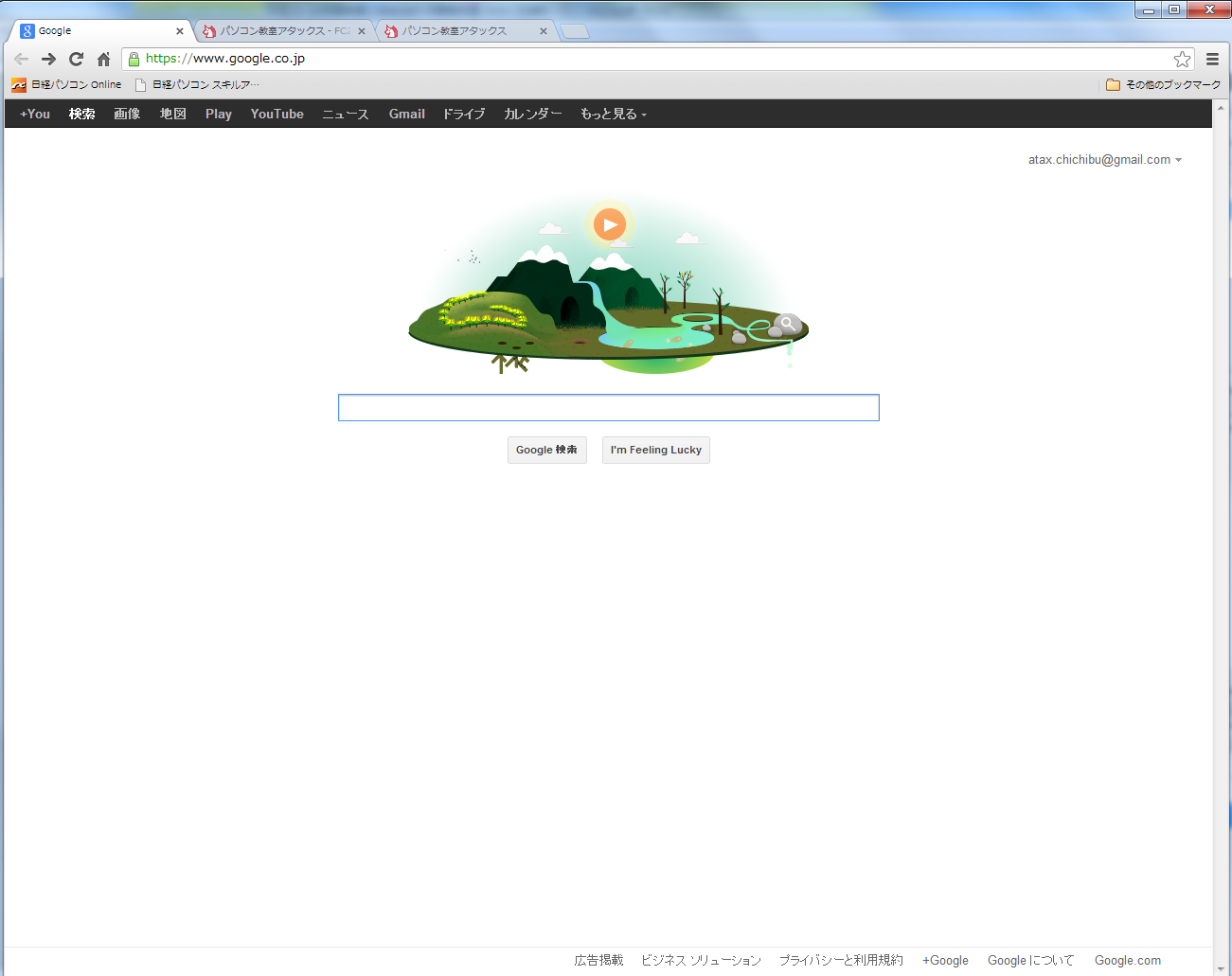 ataxgoogle6.jpg