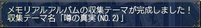20130210_1.jpg