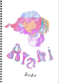 Arami_Cover