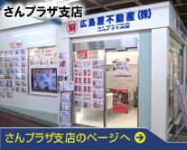 go_sannomiya.jpg