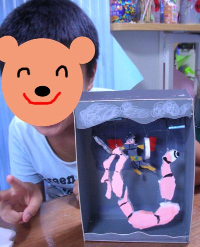 marionetto-taiyo.jpg