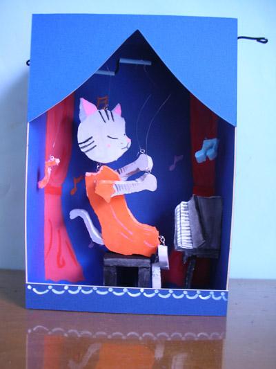 marionetto-yuki.jpg