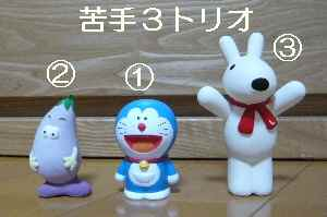 blog2012101104.jpg