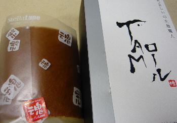 blog2012110209.jpg