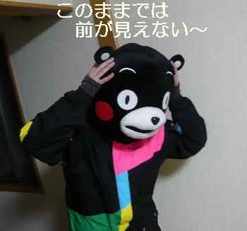 blog2012122405.jpg