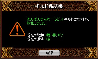 RedStone 13.02.18[00]