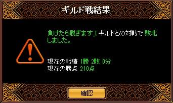 RedStone 13.03.06[02]