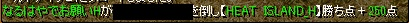 RedStone 13.03.06[01]