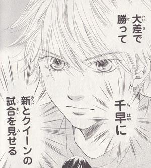 taichi_noki (2)