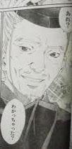 noragami003 (1)