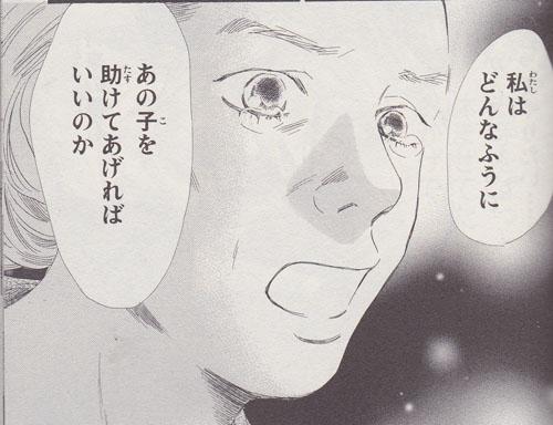 chihaya18_26.jpg