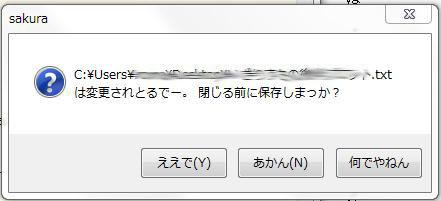 mihon_kansai.jpg