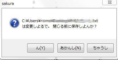 mihon_kisi.jpg