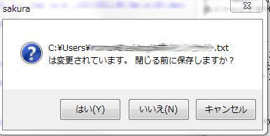 mihon_nomal.jpg