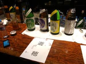 sakefukuro157.jpg