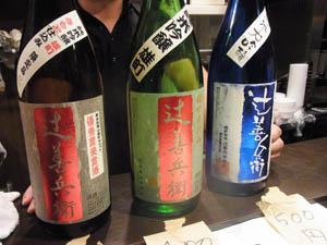 sakefukuro161.jpg