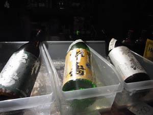 sakefukuro165.jpg