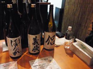 sakefukuro169.jpg