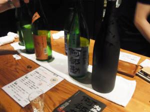 sakefukuro172.jpg