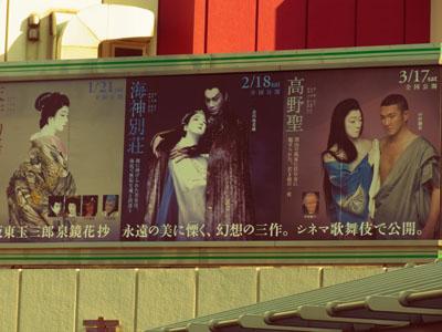 sinema_kabuki.jpg