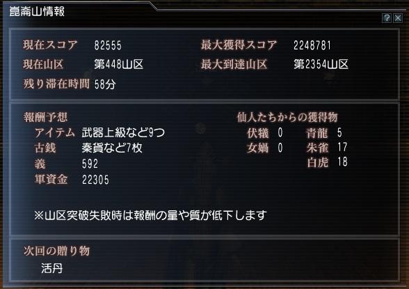 127_20130123091613.jpg