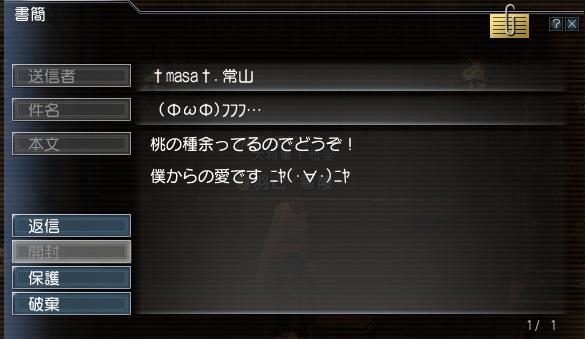 138_20130214175406.jpg