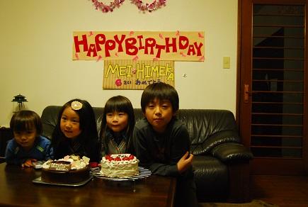 2012誕生日