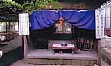 行興寺・熊野母娘侍女墓