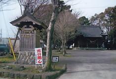 下石田八幡宮