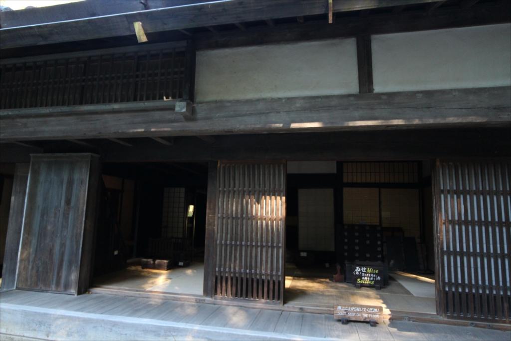 三澤家住宅(1)_2