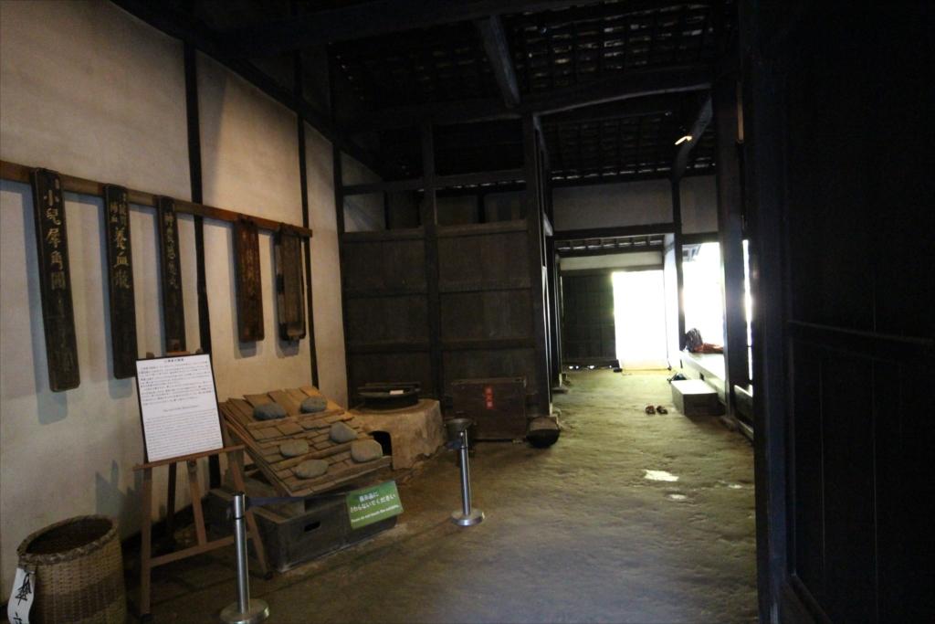 三澤家住宅(1)_3