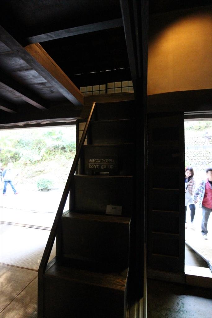 三澤家住宅(1)_5