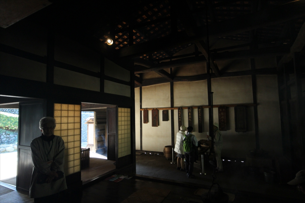 三澤家住宅(2)_2