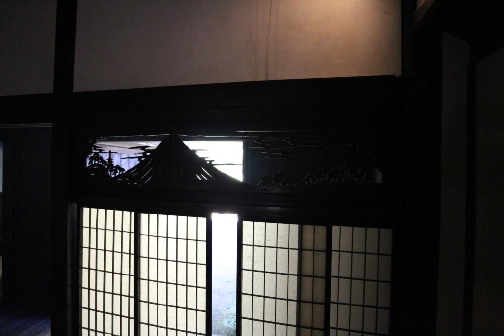 三澤家住宅(2)_7