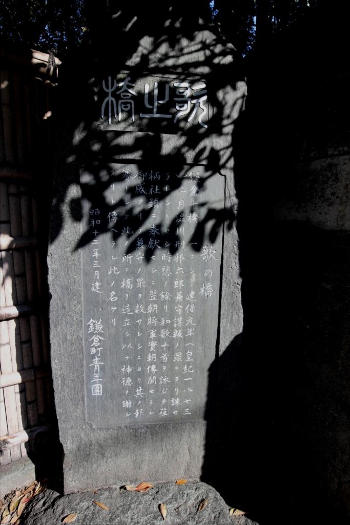 歌ノ橋_1