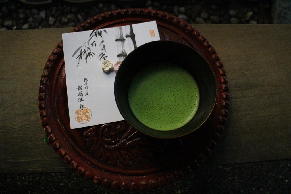 抹茶どころ_5
