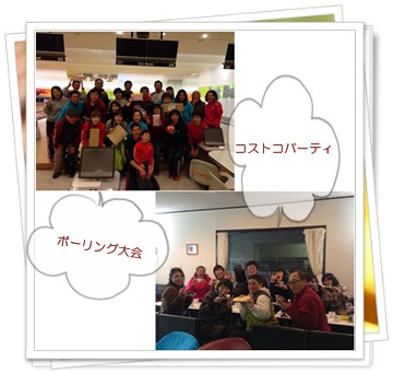 2014-1-13-1.jpg