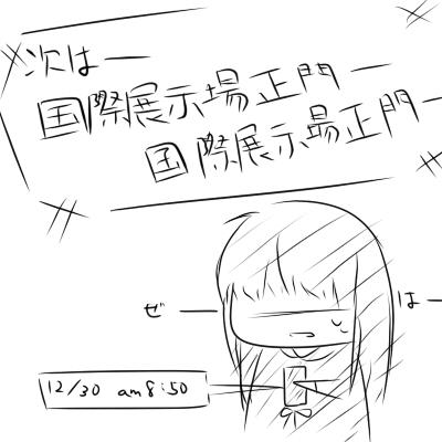 C8324.jpg
