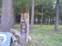 42キャンプ場登山口