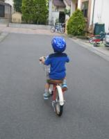 Io自転車