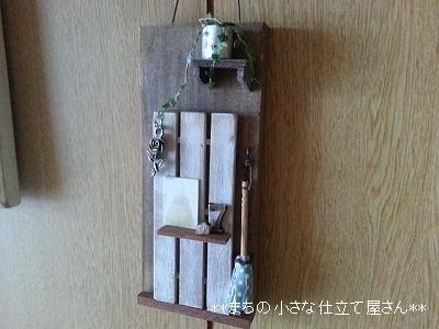 20141117_091646.jpg