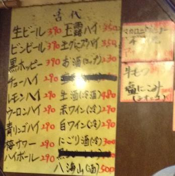 たきおか 2号店