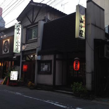 山小屋 駅前店