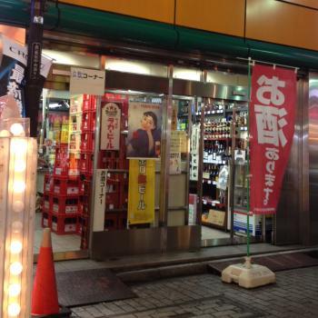 桝本屋酒店