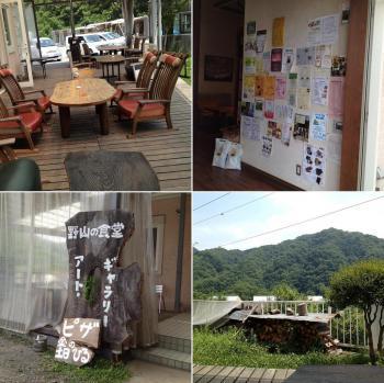 野山の食堂